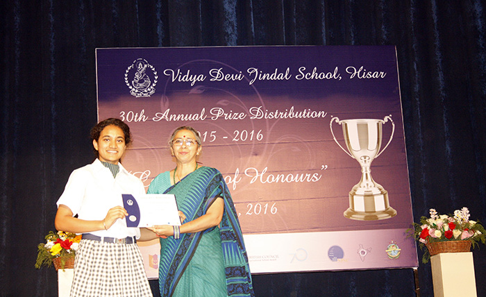 annual prize distribution essay