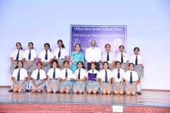 Annual-Prize-Giving-Ceremony-16