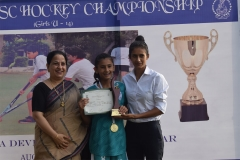 IPSC Under 14 Hockey Tournament
